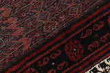 Afshar - Sirjan Persian Carpet 210x140 - Picture 6