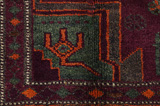 Lori - Gabbeh Persian Carpet 216x126 - Picture 7