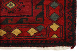 Turkaman Persian Carpet 226x165 - Picture 3